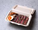 【テイクアウト】黒毛和牛の薪火ステーキ弁当