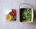 【テイクアウト】フェタチーズとトマト、ルッコラのサラダ