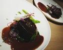 TAKEOUT!! 黒毛和牛頬肉の赤ワイン煮込み  (パン1ヶ付)