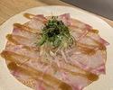 【テイクアウト】石鯛のお刺身 香味野菜の梅肉ソース