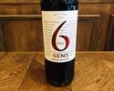 【デリバリー】赤ワイン「シジエムサンスルージュ」