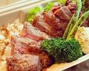 【デリバリー】ステーキ弁当