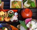 享受含火腿的京都懷石料理午餐的課程