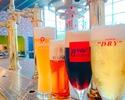 【飲み放題】プレミアム含む生ビール10種60分飲み放題プラン!オードブル3種盛りプレート付き♪