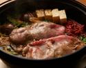 【テイクアウト】近江牛赤身すき焼きセット(2人前)
