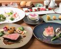 """前菜・旬のお魚料理とともに""""神戸牛""""をお楽しみいただけるフルコース"""