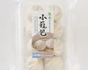 【冷凍】小籠包 8個入り