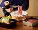 【テイクアウト】近江牛赤身出汁しゃぶセット(2人前)