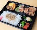 【テイクアウト】瓢斗特製 鶏唐揚げ弁当