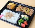 【テイクアウト】豚肉のネギ焼き弁当