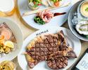 【ビアガーデン】テラス席限定!フリーフロー×Tボーンステーキを楽しむ全8品 プレミアムテラスプラン