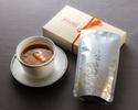 【冷凍品】フカヒレ壺煮込スープ(冷凍パウチ)