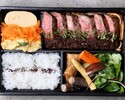 【テイクアウト】群馬県上州牛のステーキ Box