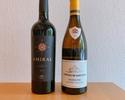 【テイクアウト・関東限定宅配】マルシェに合わせたシェフのおすすめワイン2本