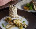 8月【手稲】Lunch&Dinner 活ツブ貝と道産魚・知床牛コース