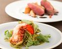 "【Dinner】 ""PLEASURE"" a four-course meal"