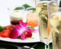 【シンガポールフード&マンゴースイーツ】土日祭日ナシパダンランチ×乾杯スパークリングワイン   120分制