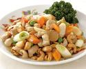 【デリバリー】鶏肉とカシューナッツの炒め