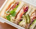 【テイクアウト】森林鶏と彩り野菜のサンドイッチ