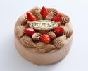 【デコレーションケーキ】チョコレートクリームケーキ5号(直径 約15cm)