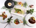 【Summer 2021】 Chef's Recommendation Set Menu