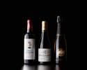 【4名様分 デリバリー用】ラ ターブル グルメボックス<ペアリングハーフワイン3種付き>