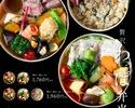 【テイクアウト】贅沢二段わっぱ弁当