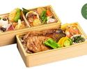 【テイクアウト】飛騨豚生姜焼き重と八種のおばんざい弁当 お茶付き
