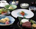 Teppan-yaki 5900 yen lunch