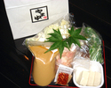 【テイクアウト】もつ鍋セット(味噌味 2名分 モツ+スープ+野菜)