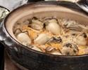 【タクシーでお届け】土鍋炊きご飯 牡蠣