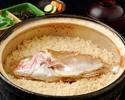 【タクシーでお届け】土鍋炊きご飯 鯛
