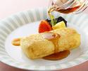 ホテルオークラ伝統のフレンチトーストセット