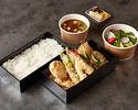 【テイクアウト】天丼(サラダ、みそ汁付き)