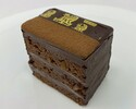 The Ritz-Carlton Chocolate Cake