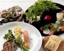 【Surf&Turfランチコース】有機野菜の前菜と肉魚のWメインのコース
