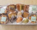 コフレ№4(焼き菓子15種の詰め合わせ)