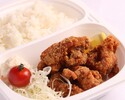 【テイクアウト】人気No.1 鶏の唐揚げ弁当