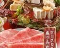 松茸すき(特上ロースとヒレ)¥13,200