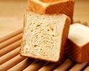 「クロワッサン食パン」 ※10時以降の受取り