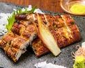 【テイクアウト】うなぎの白焼 山葵と柚子酢