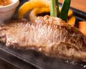 土日祝限定!鉄板ステーキ食べ放題ランチ¥2500