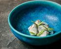 【ディナーコース】季節の食材 13皿のお料理