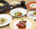 【Dinner】開業記念ディナー(1ドリンク付き)