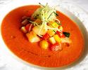 【テイクアウト】トマト名人「岡さん」渾身トマトを使ったガスパチョ ¥500