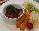 【ランチ】牛ホホ肉の赤ワイン煮とエビフライ