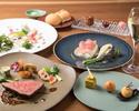"""世界三大珍味と""""神戸牛""""がメインのフルコース"""