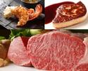神戸牛の味覚コース