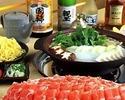 Gコース:食べ飲み放題+お通し付き(80分)【通常・土日】
