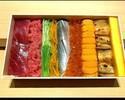 【Premium Temaki Sushi】